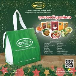 ชุดของขวัญอาหารแช่แข็ง+กระเป๋าเก็บความเย็น