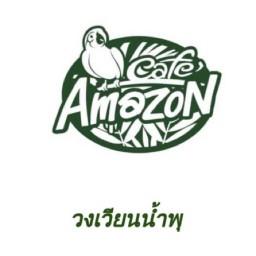 SD3673 - Café Amazon วงเวียนน้ำพุตลาดโพธิ์จันทร์