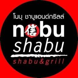 Nobu Shabu & Grill คริสตัลดีไซเซ็นเตอร์
