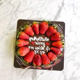 Strawberry around larna cake 1 pound