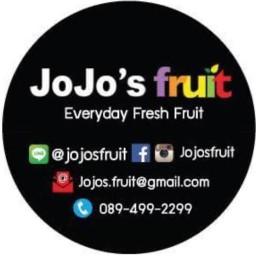 JoJo's Fruit ผลไม้สด ผลไม้พร้อมทาน กระเช้าผลไม้
