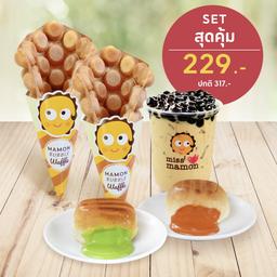 [Promotion] ลดพิเศษ! SET สุดคุ้ม: วาฟเฟิลวนิลา 2 ชิ้น (ข้าวโพด+ลูกเกด+โอริโอ) + ขนมปังปิ้ง 2 ชิ้น (สังขยาใบเตย+สังขยาชาไทย) + ชานมฮ่องกงไข่มุก 1 แก้ว