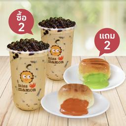 ซื้อชานมฮ่องกงไข่มุกแก้วใหญ่ 2 แก้ว รับฟรี ขนมปังปิ้งไส้ทะลัก 2 ชิ้น