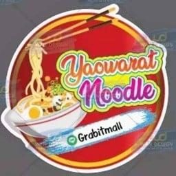 Yaowarat Noodle อาคารอิตัลไทย ทาวเวอร์ Italthai Tower