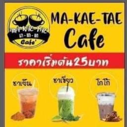 Makaetae (มาแกแต)