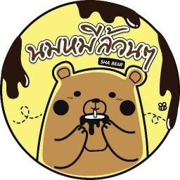 Sha Bear นมหมีปั่นล้วนๆ - ครัวซองต์ไทยากิ ศรีสะเกษ