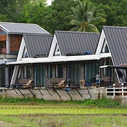 บ้านฮิมนาปัว