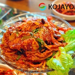 Kojayong Restaurant