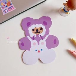 การ์ดอวยพรหมี มีพื้นที่เขียนข้อความ