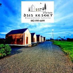 3sis resort-ทรี ซิส รีสอร์ท สวรรคโลก สุโขทัย
