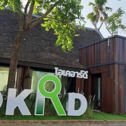 OKRD ORGANIC CAFE' โชว์รูมสินค้าออแกนิคภายใต้งานวิจัยและนวัตกรรม