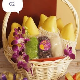 C2 ตะกร้าข้าวเหนียวมะม่วงรุ่นคลาสสิก มะม่ววไม่สุก