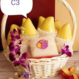 C3 ตะกร้าข้าวเหนียวมะม่วงรุ่นคลาสสิก มะม่วงไม่สุก
