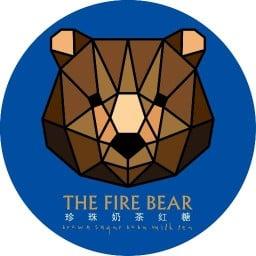 หมีพ่นไฟ โลตัสนวนคร