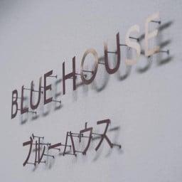 Bluehouse cafe Sriracha