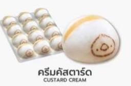 ครีมคัสตาร์ด (แบบเย็น ไม่มีแพคเกจ)