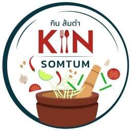 KIN SOMTUM   กิน ส้มตำ เหม่งจ๋าย