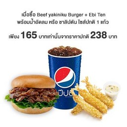 Bundle set: Beef yakiniku burger + Ebi ten + น้ำอัดลมหรือชาลิปตันขนาดปกติ 1 แก้ว ราคาเพียง 165 บาท จากปกติ 238 บาท