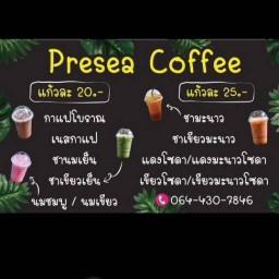 Presea coffee ปากคลอง