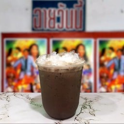 โกโก้ รามา - Cocoa Rama