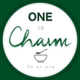 วันละชาม (ONE La CHARM) เยาวราช