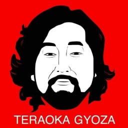 Teraoka Gyoza สยามพารากอน