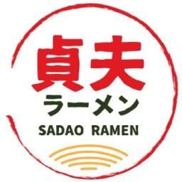 Sadao Ramen เมืองทองธานี