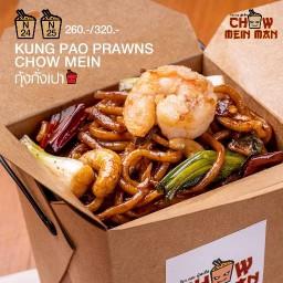 Chow Mein Man