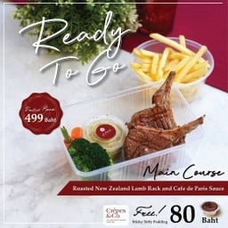 Le Boeuf The Steak and Fries Bistro อารีย์