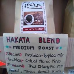 Hakata Blend ( midium roast)