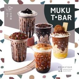 MukuTbar จามจุรีสแควร์