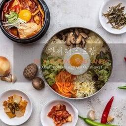 ร้านอาหารฮันกิ HANKKI