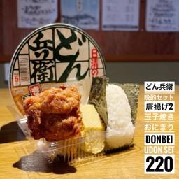 ข้าวปั้นปลาซาบะหน้าไข่หวาาน+ไก่ทอด 2ขิ้น+อุด้ง