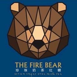 หมีพ่นไฟ สุขาภิบาล 5