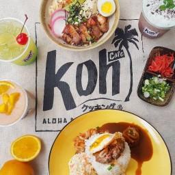 เกาะ คาเฟ่ (Koh Cafe) ขอนแก่น