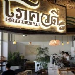 โภควดี Coffee and Bar Seri Market, The Nine Rama 9, Suan Luang Bangkok, Thailand 10250.