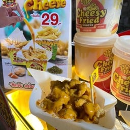 Cheesy Fried Snacks ตลาดยูเทิร์น