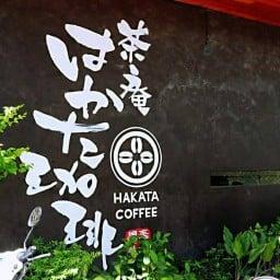 Hakata Coffee Bangkok