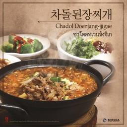 ชาโดลทเวนจังจีเก