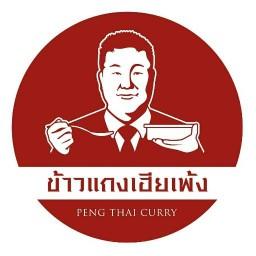 ข้าวแกงเฮียเพ้ง สาขาอับดุลลาฮิม