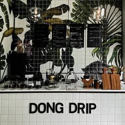 Dong Drip (ดงดริป)
