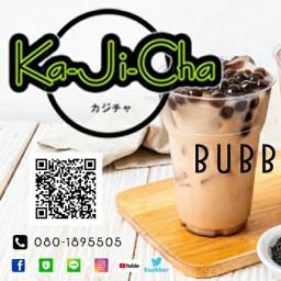 Ka-ji-cha (คา-จิ-ชะ)