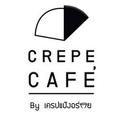 Crepe Cafe' By เครปแป้งอร่อย