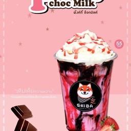 Pinky Choc Milk