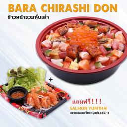 Bara Chirashi Don