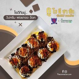 โรตีทิชชู่วิปครีม+ฝอยทอง+ช็อคโกแลต