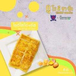 โรตีใส่ไข่+ชีส