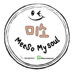 MeeSo (미소) My soul