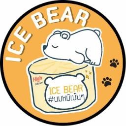 ICE BEAR (นมหมีปั่น)