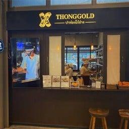 Thonggold (ทองโกลด์ ปาท่องโก๋ย่าง) Foodie Market Bangna